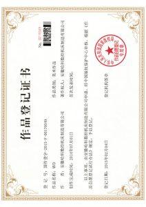 certifikatat